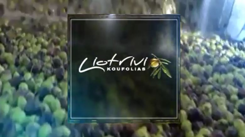 koufolias-video