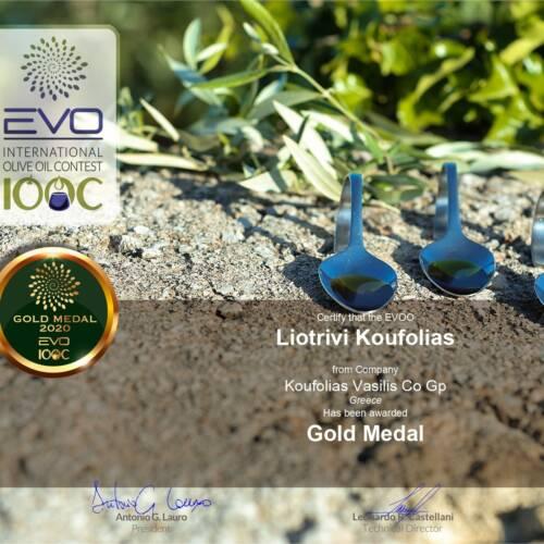 EVO IOOC - EVO International Olive Oil Contest